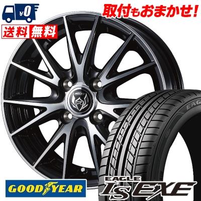 195/50R15 82V Goodyear グッドイヤー LS EXE LS エグゼ WEDS RIZLEY VS ウェッズ ライツレー VS サマータイヤホイール4本セット