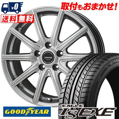 245/45R17 95W Goodyear グッドイヤー LS EXE LS エグゼ ZACK SPORT-01 ザック シュポルト01 サマータイヤホイール4本セット