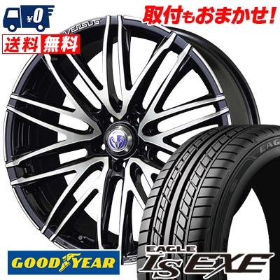 245/35R20 95W XL Goodyear グッドイヤー LS EXE LS エグゼ RAYS VERSUS STRATAGIA Valore レイズ ベルサス ストラテジーア ヴァローレ サマータイヤホイール4本セット