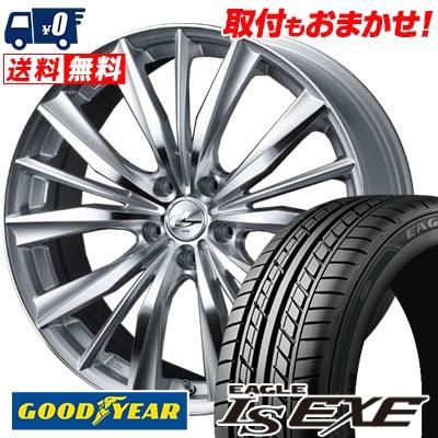 215/55R16 93V Goodyear グッドイヤー LS EXE LS エグゼ weds LEONIS VX ウエッズ レオニス VX サマータイヤホイール4本セット
