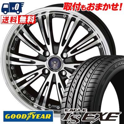 175/60R16 82H Goodyear グッドイヤー LS EXE LS エグゼ STEINER WX5 シュタイナー WX5 サマータイヤホイール4本セット