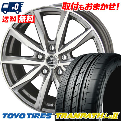 225/55R18 98V TOYO TIRES トーヨー タイヤ TRANPATH Lu2 トランパス Lu2 SMACK BASALT スマック バサルト サマータイヤホイール4本セット