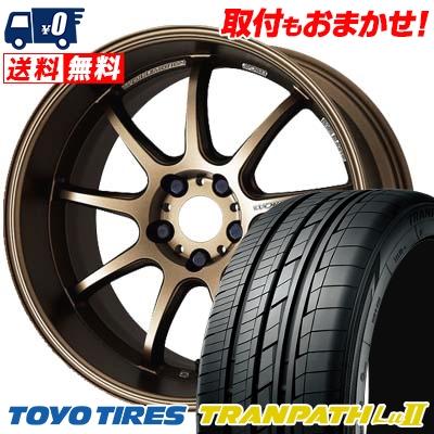 225/55R18 98V TOYO TIRES トーヨー タイヤ TRANPATH Lu2 トランパス Lu2 WORK EMOTION D9R ワーク エモーション D9R サマータイヤホイール4本セット