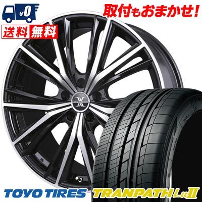 225/55R18 98V TOYO TIRES トーヨー タイヤ TRANPATH Lu2 トランパス Lu2 BADX LOXARNY MAGNUS バドックス ロクサーニ マグナス サマータイヤホイール4本セット