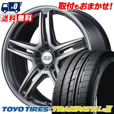 245/35R20 95W TOYO TIRES トーヨー タイヤ TRANPATH Lu2 トランパス Lu2 RMP-520F RMP-520F サマータイヤホイール4本セット