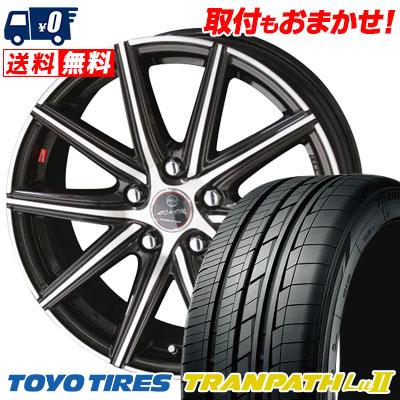 225/55R18 98V TOYO TIRES トーヨー タイヤ TRANPATH Lu2 トランパス Lu2 SMACK PRIME SERIES VANISH スマック プライムシリーズ ヴァニッシュ サマータイヤホイール4本セット