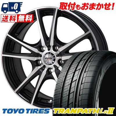 215/60R17 TOYO TIRES トーヨー タイヤ TRANPATH Lu2 トランパス Lu2 JP STYLE Vogel JPスタイル ヴォーゲル サマータイヤホイール4本セット
