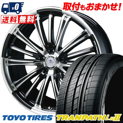235/50R18 101W TOYO TIRES トーヨー タイヤ TRANPATH Lu2 トランパス Lu2 BAHNS TECK VR-01 バーンズテック VR01 サマータイヤホイール4本セット