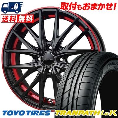 155/65R14 TOYO TIRES トーヨー タイヤ TRANPATH LuK トランパス LuK Precious AST M1 プレシャス アスト M1 サマータイヤホイール4本セット
