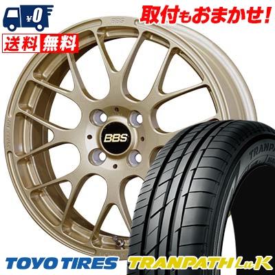 165/50R16 TOYO TIRES トーヨー タイヤ TRANPATH LuK トランパス LuK BBS RP BBS RP サマータイヤホイール4本セット