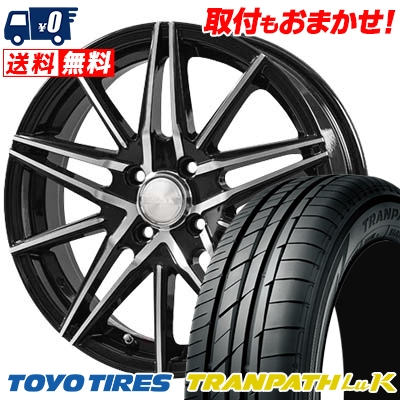 165/55R15 TOYO TIRES トーヨー タイヤ TRANPATH LuK トランパス LuK BLONKS TB01 ブロンクス TB01 サマータイヤホイール4本セット