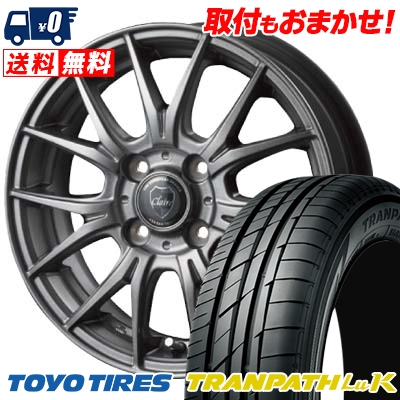155/65R13 73S TOYO TIRES トーヨー タイヤ TRANPATH LuK トランパス LuK CLAIRE MESH クレール メッシュ サマータイヤホイール4本セット