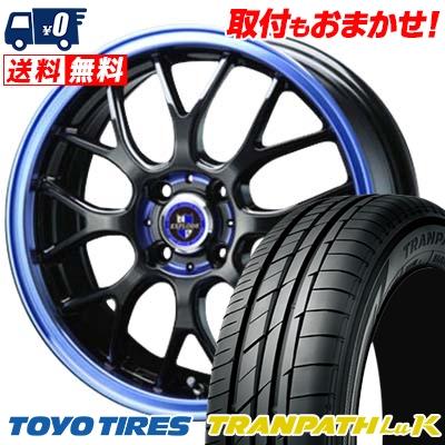 165/50R16 TOYO TIRES トーヨー タイヤ TRANPATH LuK トランパス LuK EXPLODE-RBM エクスプラウド RBM サマータイヤホイール4本セット