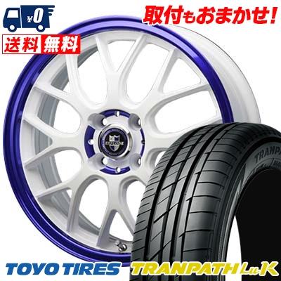 165/55R15 タイヤ TOYO TIRES トーヨー タイヤ LuK TRANPATH トーヨー LuK トランパス LuK EXPLODE-RBM エクスプラウド RBM サマータイヤホイール4本セット, カリフォルニアカスタム:4fdd32c5 --- chrb2.ru
