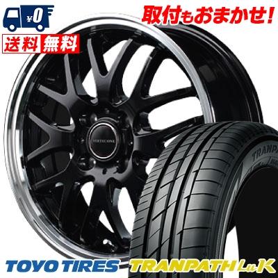 155/65R14 75H TOYO TIRES トーヨー タイヤ TRANPATH LuK トランパス LuK VERTEC ONE EXE10 ヴァーテックワン エグゼ10 サマータイヤホイール4本セット
