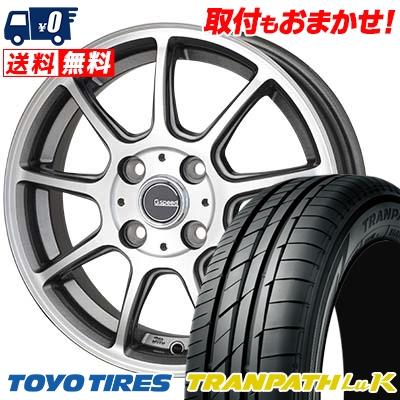 165/65R13 TOYO TIRES トーヨー タイヤ TRANPATH LuK トランパス LuK G.Speed P-01 Gスピード P-01 サマータイヤホイール4本セット