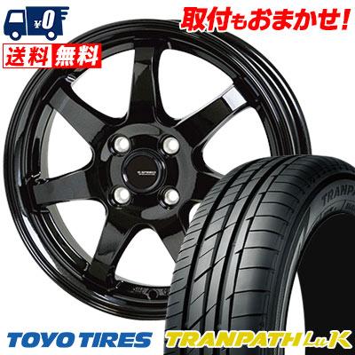165/55R15 75V TOYO TIRES トーヨー タイヤ TRANPATH LuK トランパス LuK G.speed G-03 Gスピード G-03 サマータイヤホイール4本セット