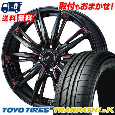 165/55R15 75V TOYO TIRES トーヨー タイヤ TRANPATH LuK トランパス LuK WEDS LEONIS GX ウェッズ レオニス GX サマータイヤホイール4本セット