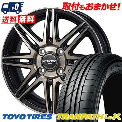 165/55R14 TOYO TIRES トーヨー タイヤ TRANPATH LuK トランパス LuK JP STYLE JERIVA JPスタイル ジェリバ サマータイヤホイール4本セット