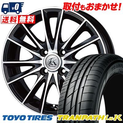 165/55R14 TOYO TIRES トーヨー タイヤ TRANPATH LuK トランパス LuK Kashina FV7 カシーナ FV7 サマータイヤホイール4本セット