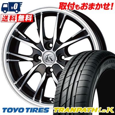 155/65R14 TOYO TIRES トーヨー タイヤ TRANPATH LuK トランパス LuK Kashina XV5 カシーナ XV5 サマータイヤホイール4本セット