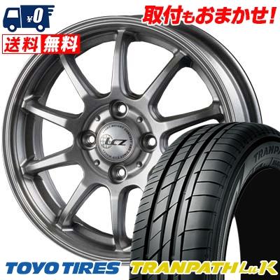 165/65R13 トーヨー(TOYO) トランパスLuK(TRANPATH LuK) LCZ010 サマータイヤホイール4本セット