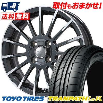155/65R14 TOYO TIRES トーヨー タイヤ TRANPATH LuK トランパス LuK Leyseen F-XV レイシーン FX-V サマータイヤホイール4本セット