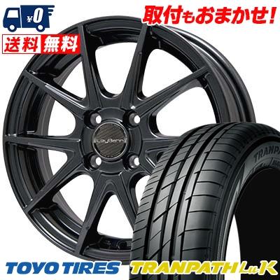 155/65R14 TOYO TIRES トーヨー タイヤ TRANPATH LuK トランパス LuK LeyBahn WGS レイバーン WGS サマータイヤホイール4本セット