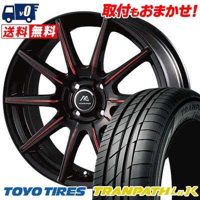 165/60R14 TOYO TIRES トーヨー タイヤ TRANPATH LuK トランパス LuK MILANO SPEED X10 ミラノスピード X10 サマータイヤホイール4本セット