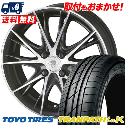 165/60R14 75H TOYO TIRES トーヨー タイヤ TRANPATH LuK トランパス LuK STEINER NEX TX5 シュタイナー ネックスシリーズ TX5 サマータイヤホイール4本セット