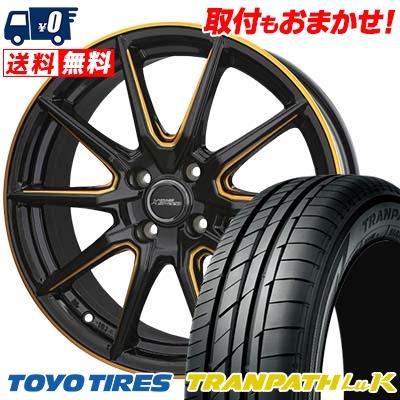 165/55R14 72V TOYO TIRES トーヨータイヤ TRANPATH LuK トランパス LuK CROSS SPEED PREMIUM RS10 クロススピード プレミアム RS10 サマータイヤホイール4本セット