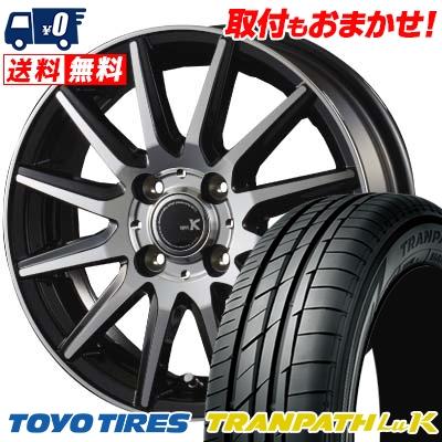 165/65R13 77S TOYO TIRES トーヨー タイヤ TRANPATH LuK トランパス LuK spec K スペックK サマータイヤホイール4本セット