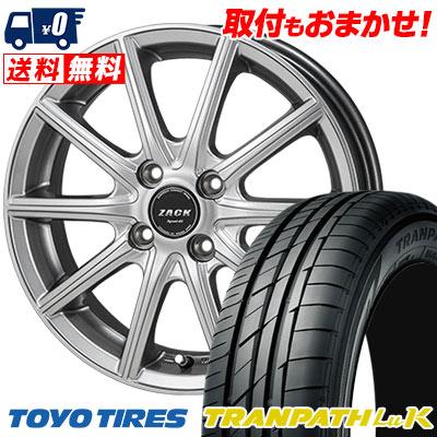 155/65R14 75H TOYO TIRES トーヨー タイヤ TRANPATH LuK トランパス LuK ZACK SPORT-01 ザック シュポルト01 サマータイヤホイール4本セット
