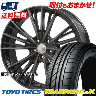 165/50R16 トーヨー(TOYO) トランパス(TRANPATH)LuK クリフクライム TC-04 サマータイヤホイール4本セット