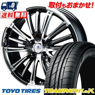165/50R16 75V TOYO TIRES トーヨー タイヤ TRANPATH LuK トランパス LuK BAHNS TECK VR-01 バーンズテック VR01 サマータイヤホイール4本セット