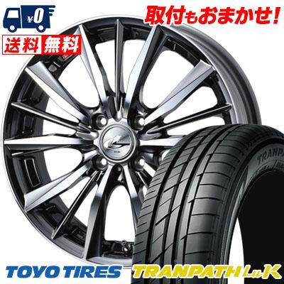 165/55R14 72V TOYO TIRES トーヨー タイヤ TRANPATH LuK トランパス LuK weds LEONIS VX ウエッズ レオニス VX サマータイヤホイール4本セット