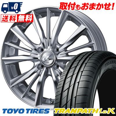 165/50R16 75V TOYO TIRES トーヨー タイヤ TRANPATH LuK トランパス LuK weds LEONIS VX ウエッズ レオニス VX サマータイヤホイール4本セット