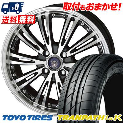 165/50R16 75V TOYO TIRES トーヨー タイヤ TRANPATH LuK トランパス LuK STEINER WX5 シュタイナー WX5 サマータイヤホイール4本セット