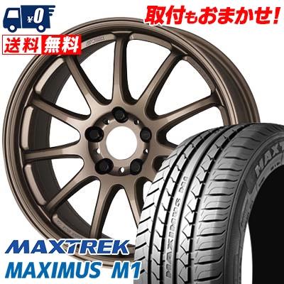245/40R18 97W XL MAXTREK マックストレック MAXIMUS M1 マキシマス エムワン WORK EMOTION 11R ワーク エモーション 11R サマータイヤホイール4本セット
