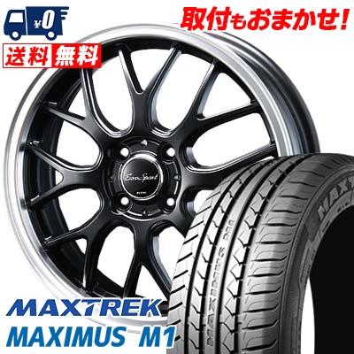 155/55R14 69V MAXTREK マックストレック MAXIMUS M1 マキシマス エムワン Eoro Sport Type 805 ユーロスポーツ タイプ805 サマータイヤホイール4本セット