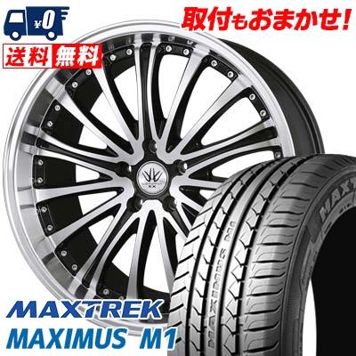 245/40R19 98W XL MAXTREK マックストレック MAXIMUS M1 マキシマス エムワン BADX LOXARNY EX BYRONAVENGER バドックス ロクサーニ EX バイロンアベンジャー サマータイヤホイール4本セット