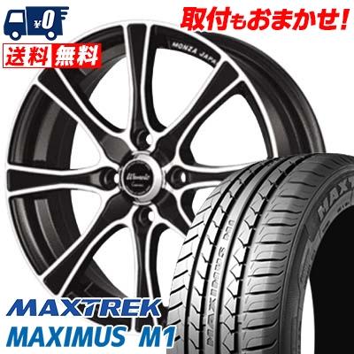 195/55R16 87V MAXTREK マックストレック MAXIMUS M1 マキシマス エムワン Warwic Carozza ワーウィック カロッツァ サマータイヤホイール4本セット