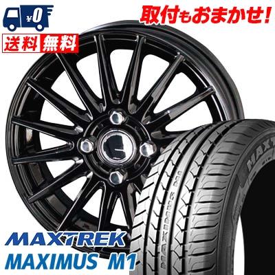 195/55R16 87V MAXTREK マックストレック MAXIMUS M1 マキシマス エムワン CIRCLAR VERSION DF サーキュラー バージョン DF サマータイヤホイール4本セット