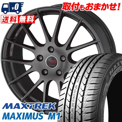 205/55R16 94V XL MAXTREK マックストレック MAXIMUS M1 マキシマス エムワン ENKEI CREATIVE DIRECTION CDM1 エンケイ クリエイティブ ディレクション CD-M1 サマータイヤホイール4本セット