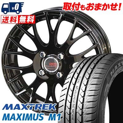 155/65R14 75T MAXTREK マックストレック MAXIMUS M1 マキシマス エムワン ENKEI CREATIVE DIRECTION CDM2 エンケイ クリエイティブ ディレクション CD-M2 サマータイヤホイール4本セット