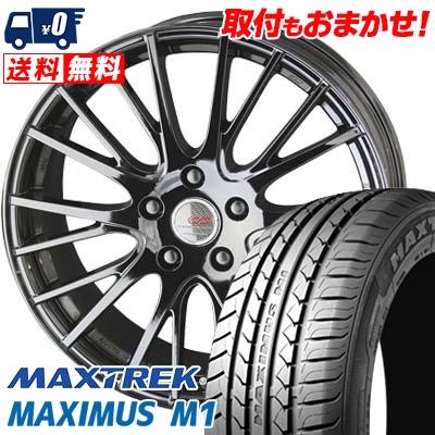 205/60R16 92H MAXTREK マックストレック MAXIMUS M1 マキシマス エムワン ENKEI CREATIVE DIRECTION CDS1 エンケイ クリエイティブ ディレクション CD-S1 サマータイヤホイール4本セット