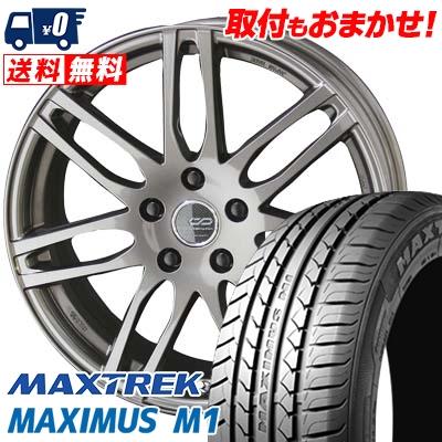 215/50R17 95V XL MAXTREK マックストレック MAXIMUS M1 マキシマス エムワン ENKEI CREATIVE DIRECTION CDS2 エンケイ クリエイティブ ディレクション CD-S2 サマータイヤホイール4本セット