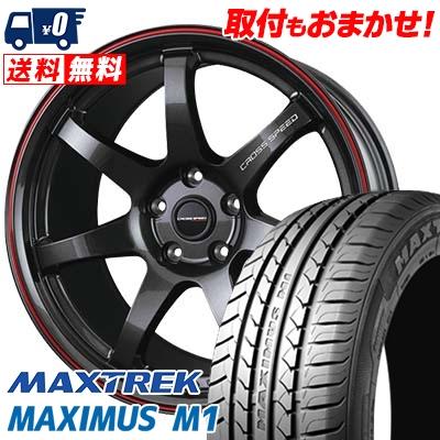235/40R18 95W XL MAXTREK マックストレック MAXIMUS M1 マキシマス エムワン CROSS SPEED HYPER EDITION CR7 クロススピード ハイパーエディション CR7 サマータイヤホイール4本セット