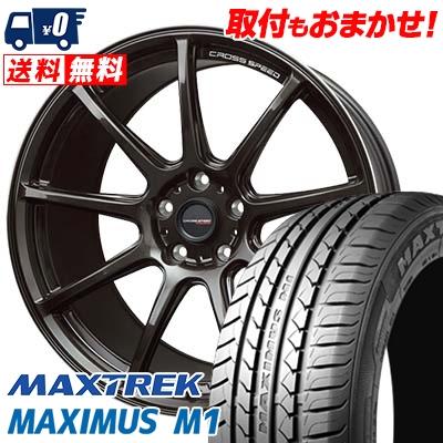 225/60R17 99V MAXTREK マックストレック MAXIMUS M1 マキシマス エムワン CROSS SPEED HYPER EDITION RS9 クロススピード ハイパーエディション RS9 サマータイヤホイール4本セット