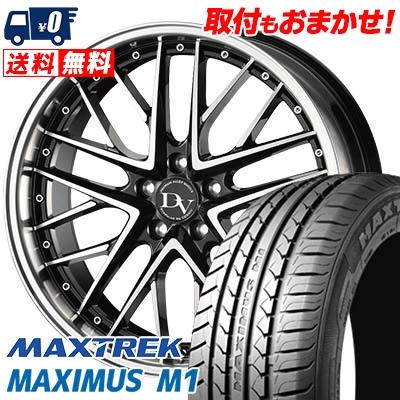 215/50R17 95V XL MAXTREK マックストレック MAXIMUS M1 マキシマス エムワン DIAVOLETTO DELIE ディアヴォレット デェリエ サマータイヤホイール4本セット